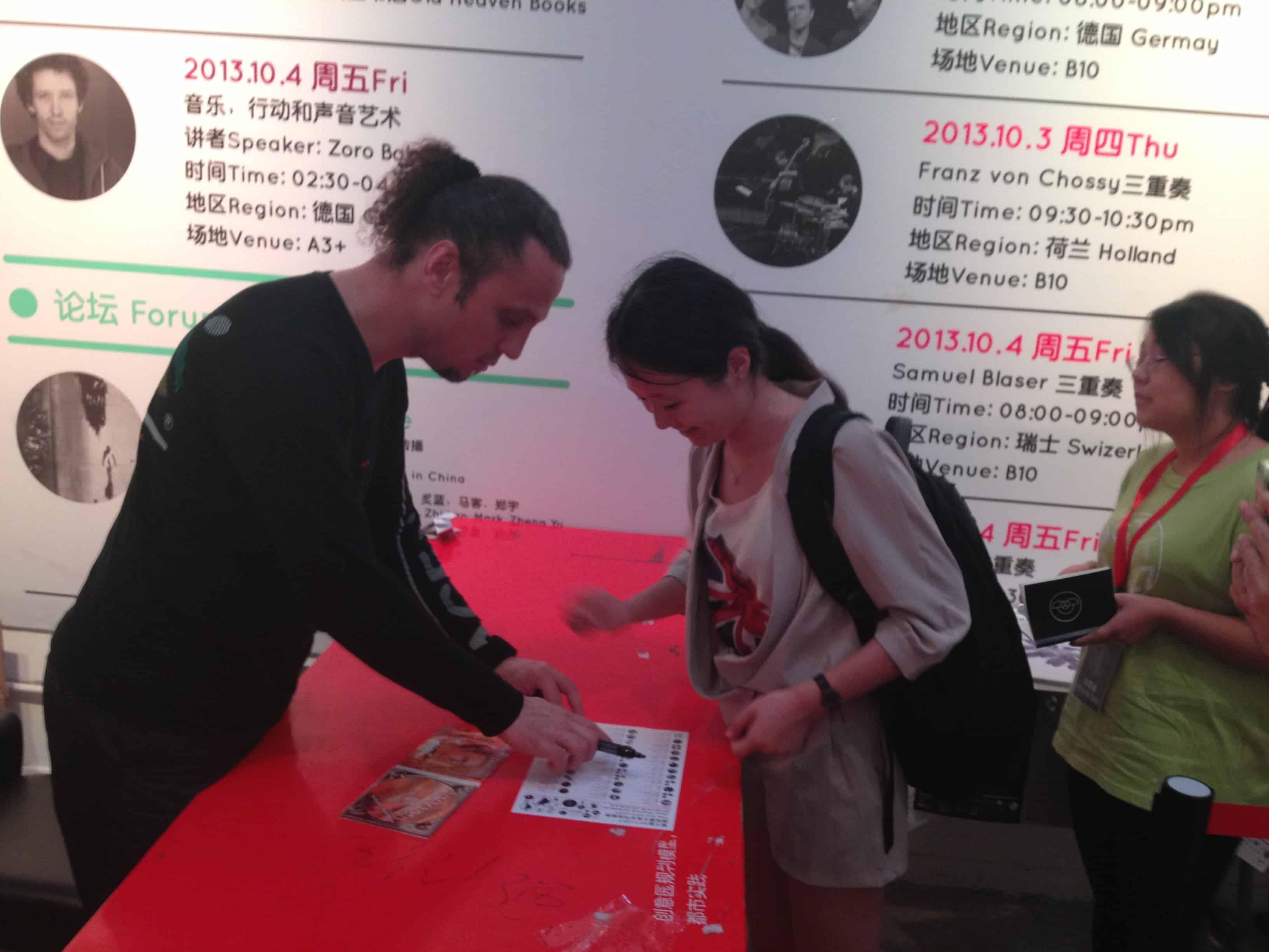 China Tour 2012